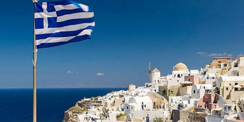 Yunanistan'dan tatile çıkacaklara 300 Euro, ülkeye gelenlere test ve karantina yok
